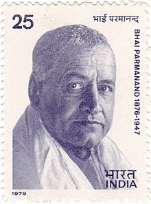 Bhai Parmanand's Image On A 1979 Stamp. Source: Https://en.wikipedia.org/wiki/Bhai_Parmanand