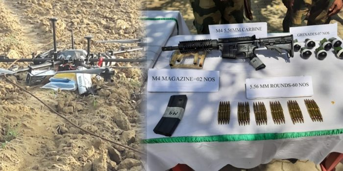 Weapons Recovered From A Pakistani Drone In Kashmir