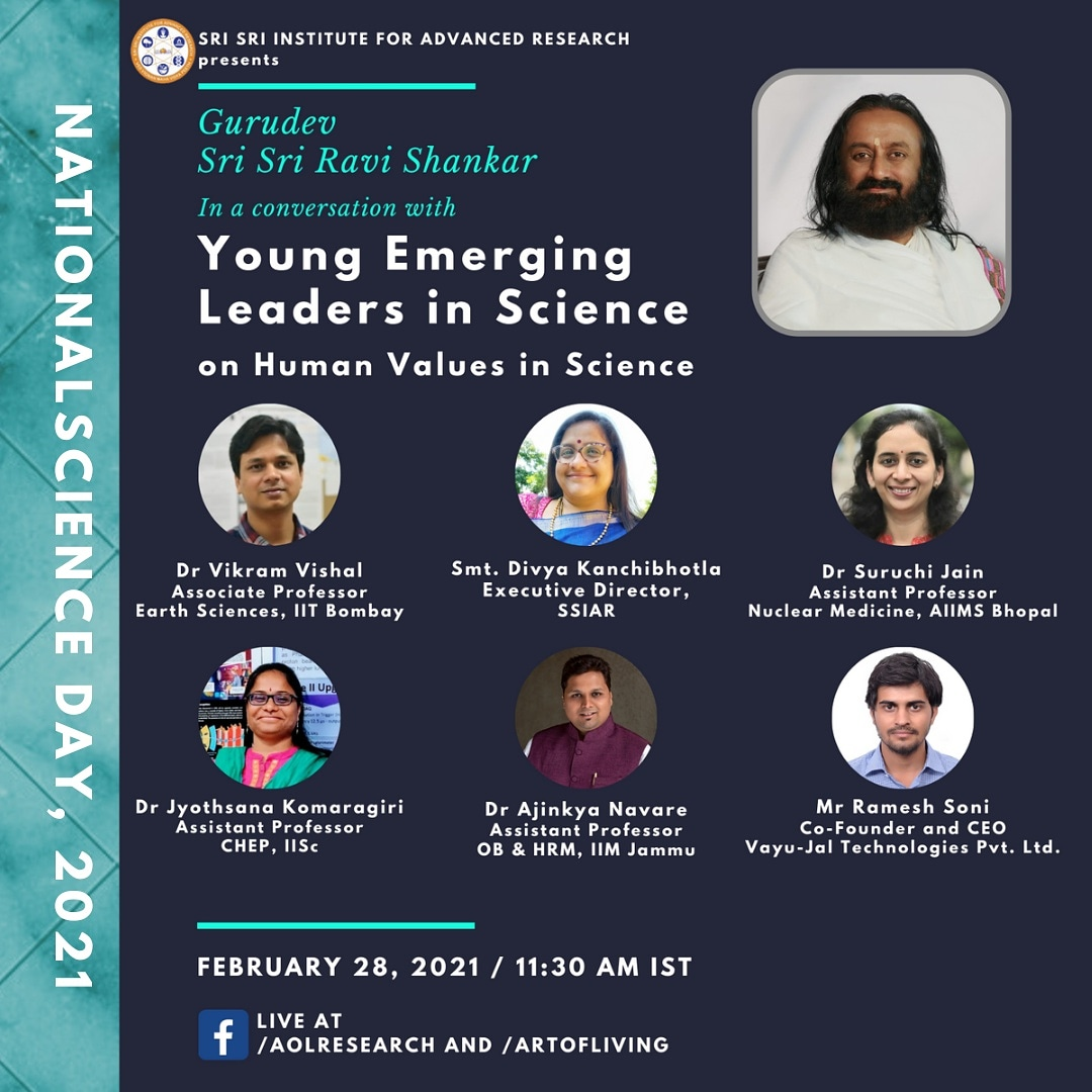 National Science Day: Young Emerging Scientists Interact With Sri Sri Ravi Shankar