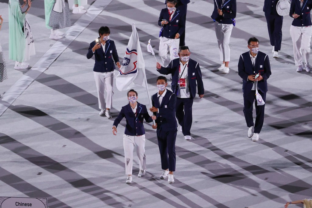Why is Taiwan is not allowed to use its name at Olympics?